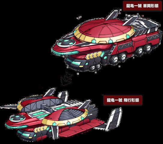 File:PXZ2-Dragontutle Mk 1.png