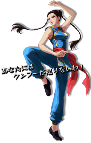 File:305px-Project X Zone Pai.png