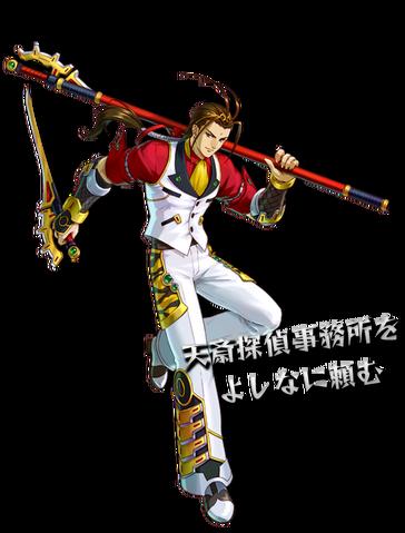 File:PXZ Kogoro Tenzai.png