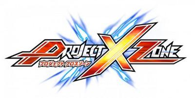 File:PXZ logo.jpg