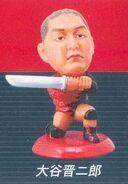 Shinjiro Otani Toy 1