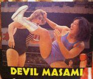 Devil Masami 1