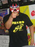 The Great Sasuke 2