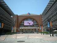 American Airlines Center 02