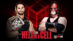 HIAC 2015 Rollins v Kane