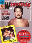 Wrestling Revue - May 1969