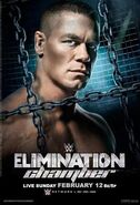 Elimination Chamber 2017 poster