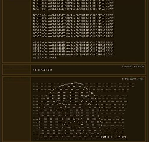 File:Spamwave.jpg
