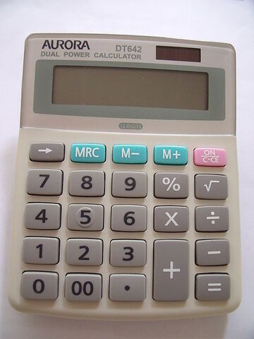 File:Calculator.jpg