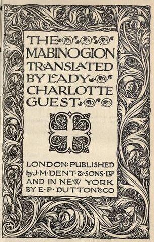 File:Mabinogion1.jpg