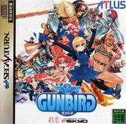 GunbirdSS