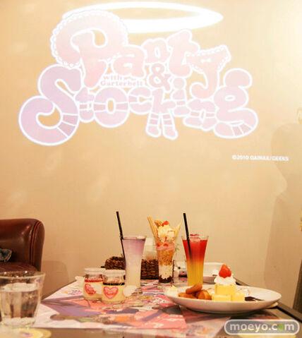 File:Cafe8.jpg