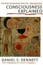 File:Consciousness Explained.jpg