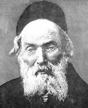 Chofetzchaim1