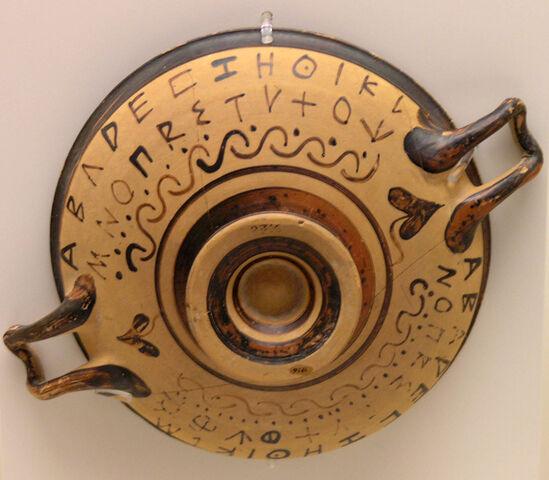 File:NAMA Alphabet grec.jpg