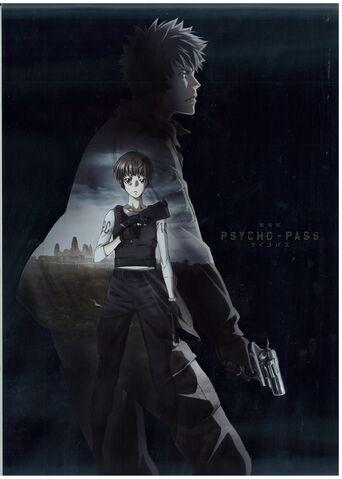 File:Movie Pamphlet 1.jpg