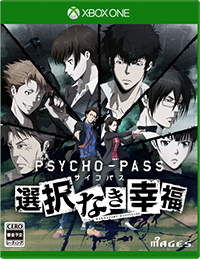 Psycho-Pass Mandatory Happiness boxart