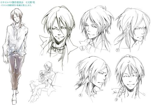File:Design - Shogo 2.png