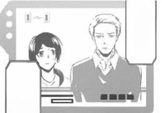 File:Akane's parents.jpg