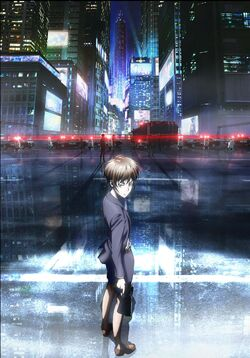 Psycho-Pass 2 poster 2