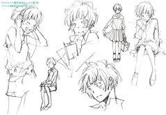 Design - Akane 2