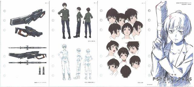 File:Akane Booklet 1.jpg