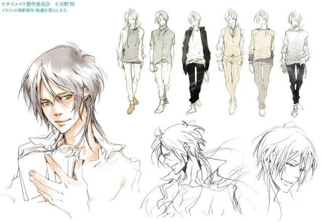 File:Design - Shogo 1.png