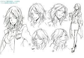File:Shionamano1.jpg