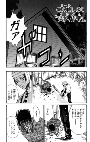 Chapter 50