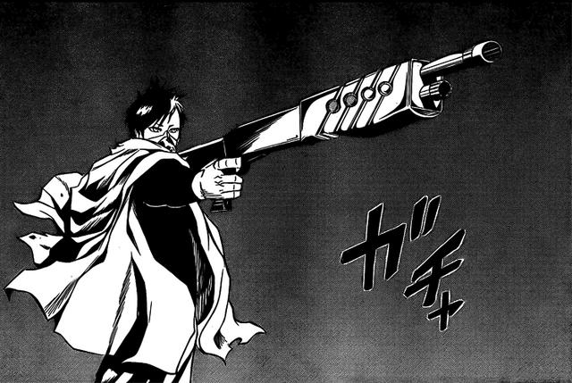 File:Tatsuo Gun.png