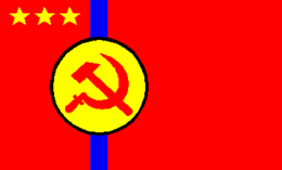 Bervania bandeira.png