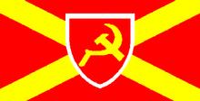 URSP bandeira