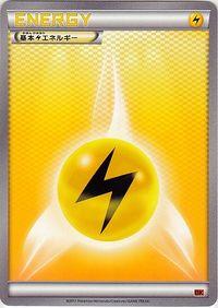 File:200px-LightningEnergyBlackWhite108.jpg