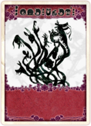 Card Sebastian