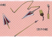 Kyoko Weapon
