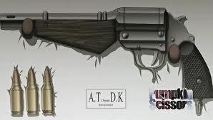 File:901ATT gun.jpg