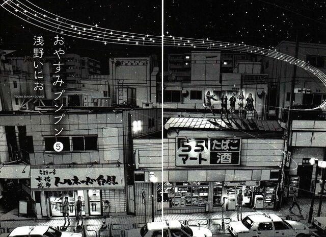 File:Tsubasa c55p14.jpg