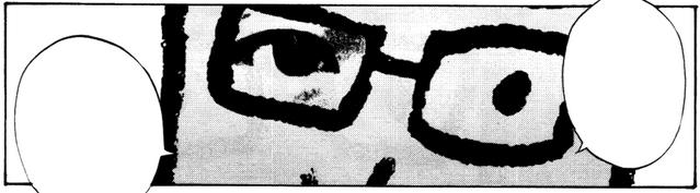 File:God yuuichi c125p7.PNG