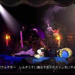 A scene form the exclusive japanse demo of the game.