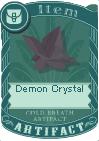 File:Demon crystal.png