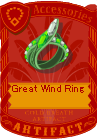 Great wind ring