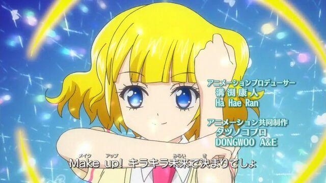 File:Mirelle as an Idol.jpg