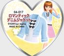 Romantic Denim Jacket