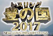 NJPW Wrestling Toyonokuni