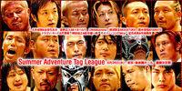 Summer Adventure Tag League Tournament