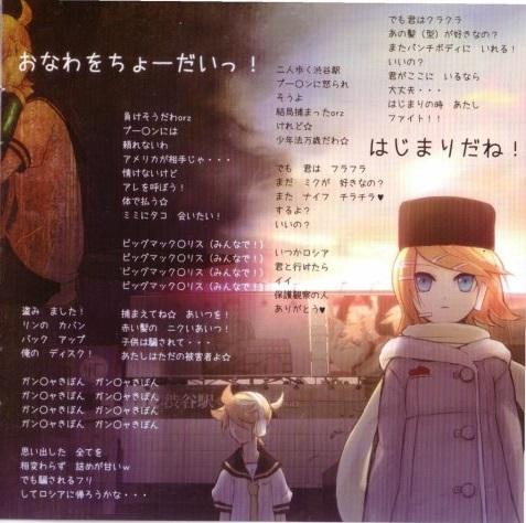 File:Shibuya album.jpg