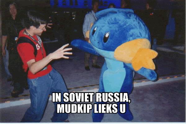 File:SovietMudkip.JPG