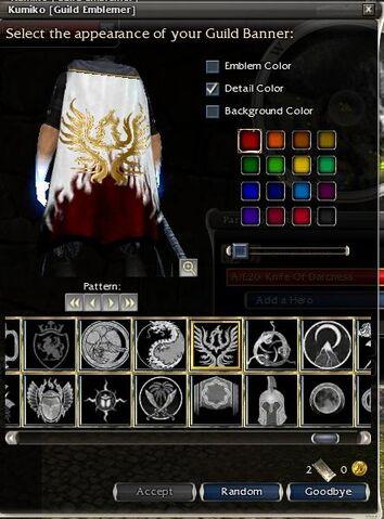 File:Guild emlem 6 - final.jpg