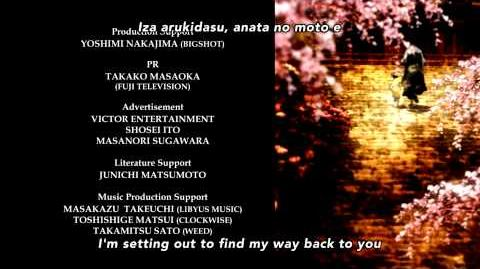 Updated samurai Champloo ending theme w lyrics