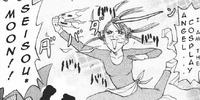 Otomegokoro Yureko